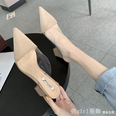 拖鞋女外穿尖頭半拖鞋女夏2020新款時尚百搭粗跟網紅穆勒包頭涼拖 開春特惠