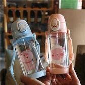 寶寶兒童吸管杯喝水杯帶背帶便攜水壺戶外運動防摔可愛卡通塑料杯·Ifashion