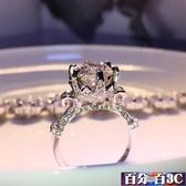 2020純銀新款仿真鉆戒女1克拉皇冠戒指女復古夸張創意飾品指環 百分百