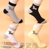 女士秋冬款中筒襪純棉女襪子全棉防臭棉襪運動襪中長保暖中腰女襪