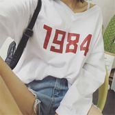 秋季正韓長袖T恤女學生寬鬆大碼上衣閨蜜姐妹裝體恤打底小衫 7月最新熱賣好康爆搶