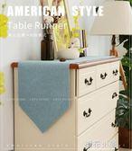 純色桌旗現代簡約中美式北歐電視櫃鞋櫃蓋布餐桌裝飾布長條桌布餐墊『櫻花小屋』