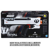 NERF樂活射擊對戰 RIVAL決戰系列 希力歐斯 XVIII-700 HELIOS TOYeGO 玩具e哥