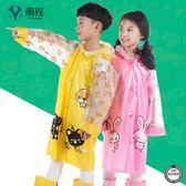 兒童雨衣雨程兒童雨衣卡通時尚幼兒園男童女童小學生雨衣可愛帶書包位雨衣免運