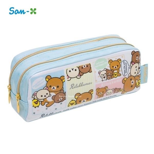 日本限定 拉拉熊 家族 對話框滿版繪圖 雙拉鍊 筆袋 / 收納袋 / 鉛筆盒