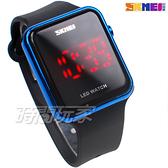 SKMEI時刻美 科技時尚 電子運動錶 女錶 中性錶 男錶 防水手錶 夜光 日期 學生錶 SK1176藍