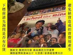 二手書博民逛書店A罕見school like mine A unique celebration of school around