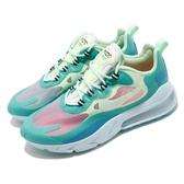 【五折特賣】Nike 慢跑鞋 Air Max 270 React 藍綠 黃 氣墊 透明鞋面 男鞋 【PUMP306】 AO4971-301