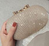 小眾包晚宴包精致小包金色包包宴會包手拿包禮服包小圓包  【熱賣新品】