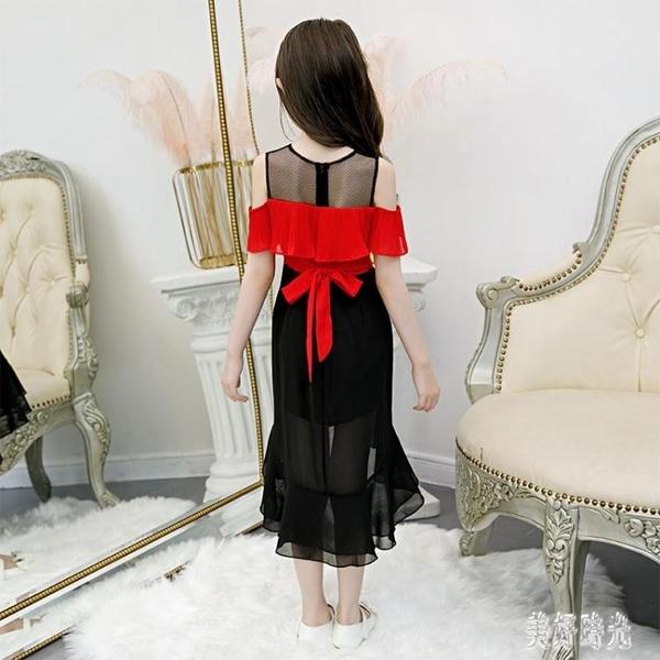 花童禮服女童公主裙小孩主持禮服一字肩魚尾拖尾婚紗花童兒童裝小女孩夏裝 PA16644『美好时光』