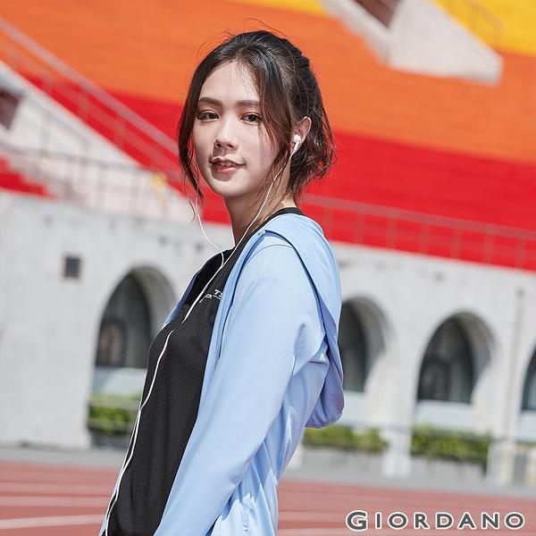 【GIORDANO】女裝抗UV素色連帽防曬外套 - 02 天空藍
