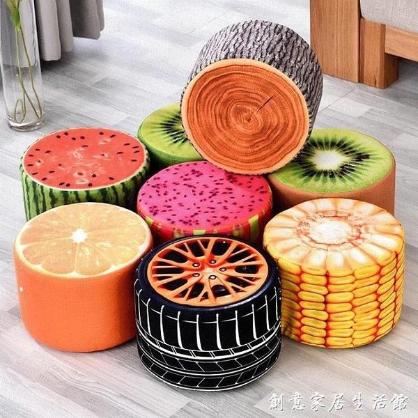 家用客廳小凳子 兒童沙發皮蹲時尚創意可愛懶人板凳軟面圓換鞋凳