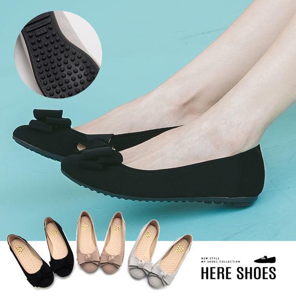 [Here Shoes]豆豆鞋-MIT台灣製蝴蝶結素色圓頭包鞋防滑豆豆底娃娃鞋─KT1811