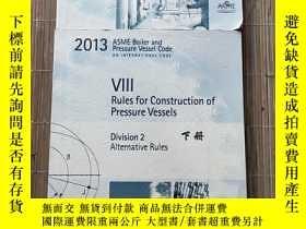 二手書博民逛書店ASME罕見Boiler and Pressure Vessel