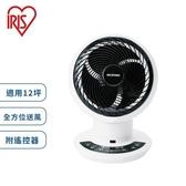 IRIS PCF-SDC15T 空氣循環扇 白色PCF-SDC15T(含遙控器)【買就送 HE15循環扇】