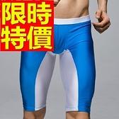 四角泳褲-溫泉游泳造型優質男平口褲56d55[時尚巴黎]