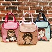 學生補習袋兒童補課包手提袋學習袋學生手提拎書袋【極簡生活】