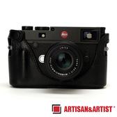 ARTISAN & ARTIST 義大利皮革半截式相機套 LMB-M10