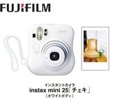 [EYE DC] Fujifilm Instax Mini 25 拍立得 白色 平行輸入 一年保固 (ATM)一次付清
