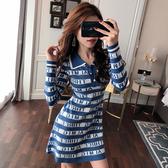 出清388 韓國風氣質氣質針織條紋字母長袖洋裝