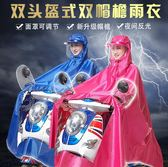 機車雨衣 電動電瓶車雨衣摩托雨衣單人男女成人騎行自行車雨衣雨披加大 麥吉良品