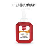 美琪 T3抗菌洗手慕斯 500ml 洗手乳【PQ 美妝】