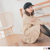 純色圓領荷葉下襬拋袖包芯紗針織洋裝 OrangeBear《FA2060》