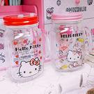 kitty梅森罐萬用收納罐飲料罐玻璃杯粉...