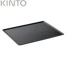 金時代書香咖啡 KINTO PLACE MAT WILLOW BLACK 托盤 36x28cm KINTO-22259
