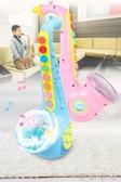 寶麗玩具薩克斯兒童小喇叭吹奏樂器 寶寶玩具1-3歲兒童喇叭男女【快速出貨】