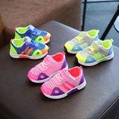 週年慶優惠-兒童運動鞋透氣防滑嬰兒鞋春單網鞋男女學步鞋