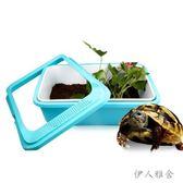 水龜半水龜保溫爬蟲刺猬寵物塑料爬行動物飼養箱 JL3073 『伊人雅舍』TW