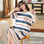 睡裙 睡裙女夏季短袖純棉寬鬆大碼孕婦睡衣裙條紋學生薄款可外穿家居服 艾家