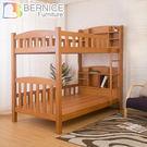 Bernice-班捷明3.7尺單人實木書架雙層床架