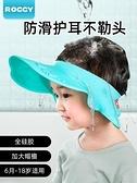 洗頭帽 寶寶洗頭帽防水護耳洗髮帽硅膠浴帽嬰兒洗澡兒童洗頭神器 童趣屋 618狂歡