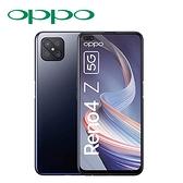 全新未拆OPPO Reno 4 Z 5G 8+128G 6.57吋 型號 A92s 雙卡雙待 雙5G手機