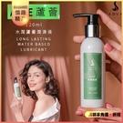 潤滑液 按摩油 情趣用品 台灣製造 ADVA.ALOE 水潤蘆薈潤滑液 120ml