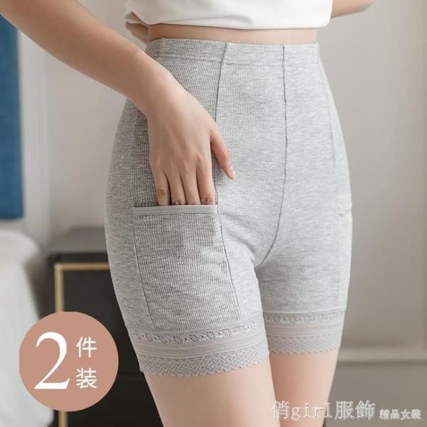 安全褲 帶口袋安全褲女防走光夏薄款蕾絲可外穿純棉保險大碼彈力打底短褲 開春特惠