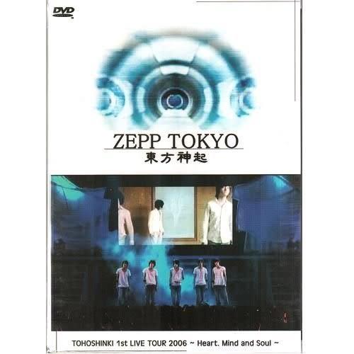 東方神起 1st LIVE TOUR 2006演唱會 DVD(購潮8)