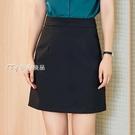 窄裙半身裙女a字裙西裝工作裙夏高腰顯瘦氣質正裝一步裙黑色職業短裙A 快速出貨