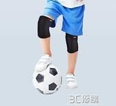 兒童護膝護肘護腕男童運動護具防摔薄款專業籃球足球訓練裝備全套 3C優購