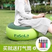 充氣凳子 便攜野炊環保抗寒戶外充氣椅子車用小凳子腳墊【快速出貨】