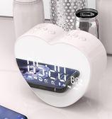 伊菲爾 M2無線藍牙音箱便攜式創意鬧鐘迷你重低音 艾尚旗艦店