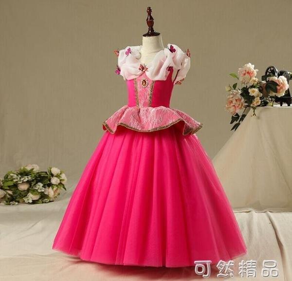 萬聖節女童禮服公主裙艾洛睡美人中小童連衣裙萬圣演出表演服裝