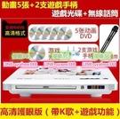 【3C】SAST/先科 955A家用dvd播放機器光盤evd影碟機兒童vcd機高