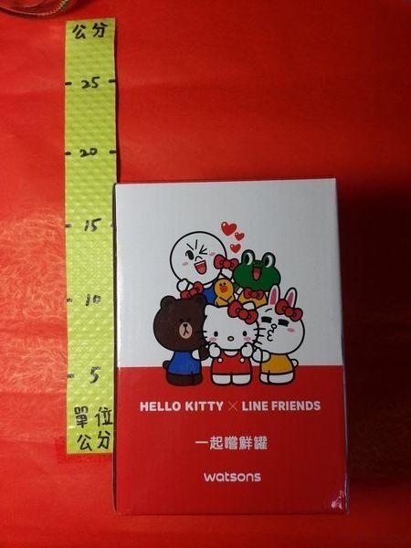315991#一起嚐鮮罐1個 不挑款#480ml 屈臣氏 超級好朋友 集點 加購商品 HELLO KITTY&LINE FRIENDS