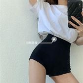 短褲女夏季高腰直筒褲子顯瘦黑色緊身熱褲百搭A字闊腿褲休閒褲ins 童趣屋