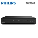 PHILIPS飛利浦 HDMI/USB DVD播放機 TAEP200/96