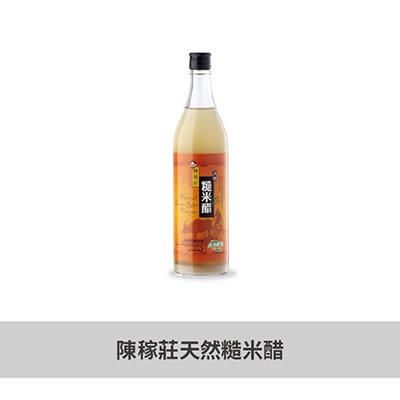 【陳稼莊】自然農法糙米醋(600ml)~TVBS一步一腳印,草地狀元