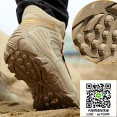 戰術鞋  戶外登山低幫作戰靴沙漠陸戰特種兵戰術超輕軍靴高幫男冬軍鞋 MKS薇薇